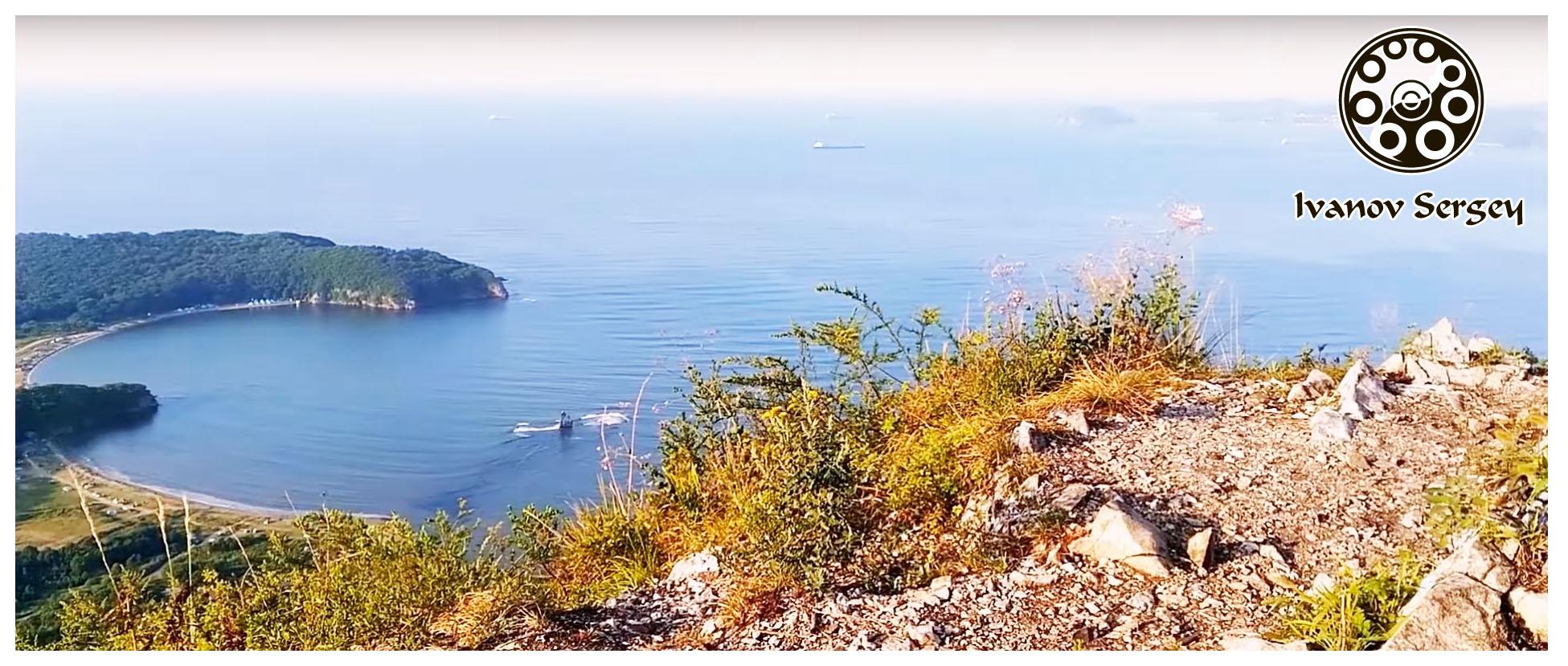 Гора Сестра. Приморский край